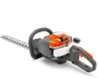 Reconditioned Hedge Trimmers